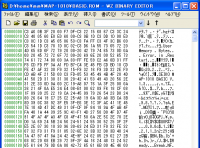 MAP-1010 BASIC ROM