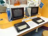 PC-6001mkIISR 展示