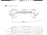 PC-6001mkII描画タイミング