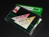 m5 スリーサークル / ナンバーサーチ テープ