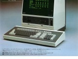 QC-20広告