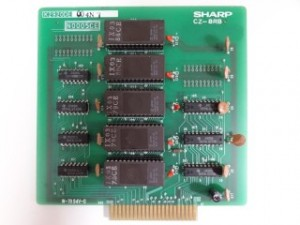 X1 BASIC-ROM(CZ-8RB)
